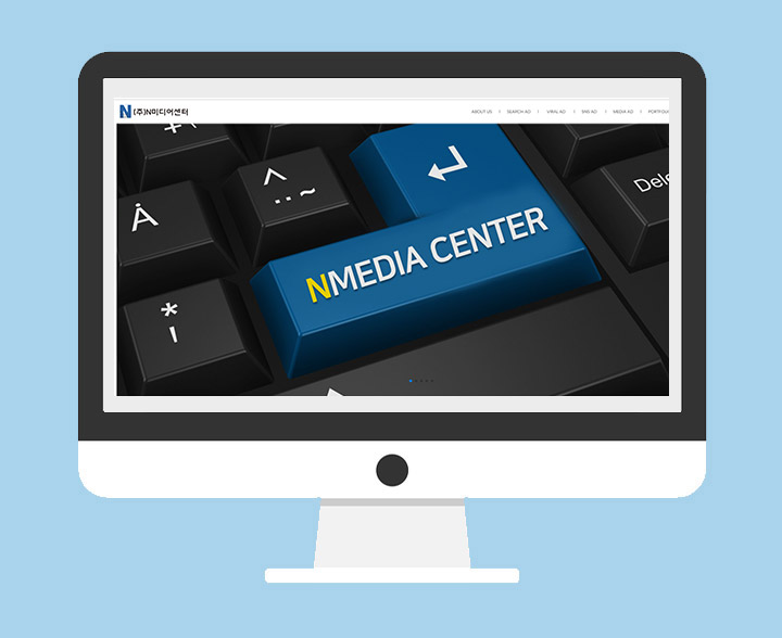 N미디어센터 포트폴리오 이미지
